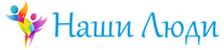 Наши Люди - турбюро в Одессе
